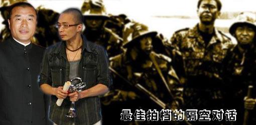 士兵突击,许三多,王宝强,军旅题材,兰小龙,康洪雷