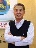 贝斯特韦斯特(北京)国际酒店管理有限公司总裁兼首席执行官董卫民