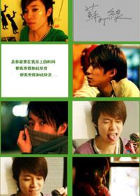 搜狐娱乐,先锋人物,苏打绿,小宇宙
