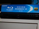 2008青岛CES