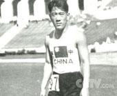 第一名运动员:刘长春