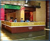 总部饭店内部充满奥运气息