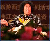 中国国际奥委会委员吕圣荣