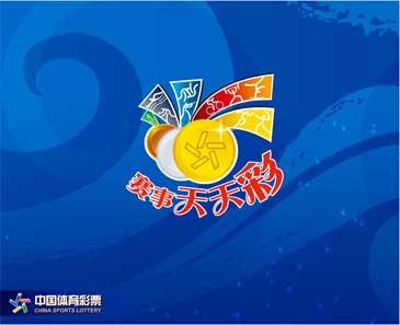 """奥运竞猜型彩票""""赛事天天彩""""flash游戏演示动画"""