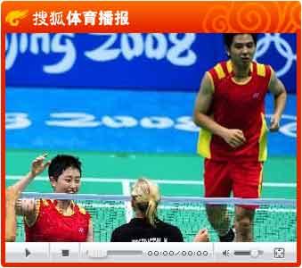 视频:团结一致必胜信心 羽毛球混双中国胜波兰