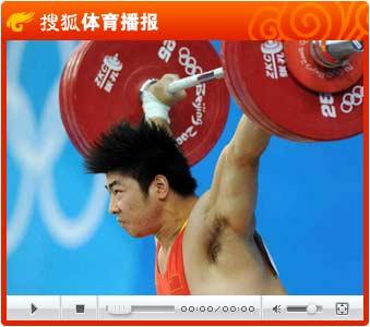 视频:陆永挺起214KG锁定金牌 举重队完美收官