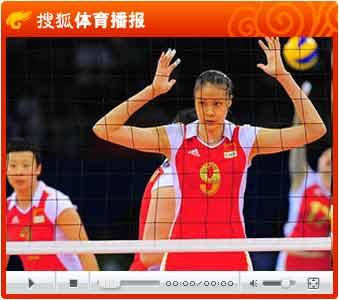 视频:走出阴影成功晋级 女排中国3-0轻取日本