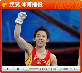 视频:邹凯精彩杠上翻腾引爆全场 男子单杠决赛