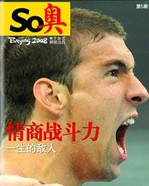 菲尔普斯,奥运,北京奥运,08奥运,2008