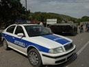 南奥塞梯冲突