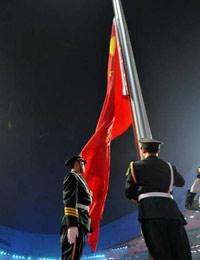 北京残奥会举行升旗仪式