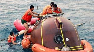海上搜救飞船返回舱演习