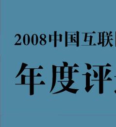 2008��11��30�� - �µ�(Kid) - ��С�