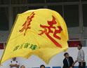 四川1-1东亚