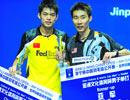 2008中国羽毛球公开赛, 08中国羽毛球公开赛,上海羽毛球公开赛,李宁杯羽毛球公开赛,林丹,谢杏芳,周蜜,陶菲克