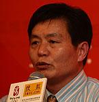 搜狐财经2008经济学家博客年会,搜狐财经