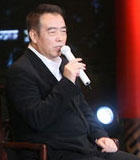 第43届台湾金钟奖