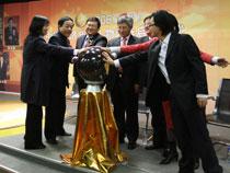 央视08中国经济年度人物评选启动仪式,搜狐财经
