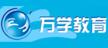 改革开放30年十大品牌教育集团