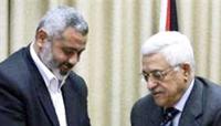 哈马斯崛起冲击巴以局势