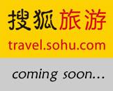 敬请期待下一期·关注北京周边游