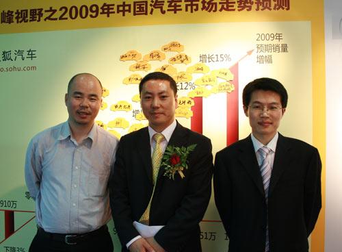 华泰汽车销售副总柏永华预测2009中国汽车市场趋势