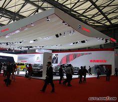 2009上海车展雪铁龙展台
