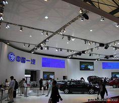 2009上海车展一汽展台