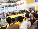 2009上海车展 网友与车模互动