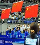 经典时刻,世乒赛,横滨世乒赛