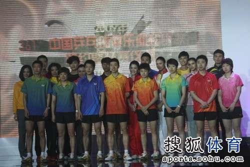 乒超09赛季开赛仪式
