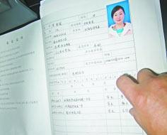 是什么协助王佳俊冒名顶替读大学?