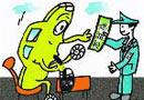 购车在美国:汽车消费税率比日用百货低 麻辣板报