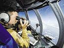 法军飞行员在大西洋上空搜寻失踪客机
