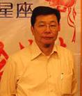 命理风水师吕奇峰