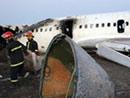 坠毁客机的主体部分