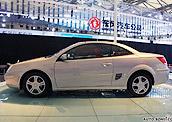 比亚迪S8 车展