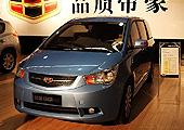 帝豪EV825上海车展实拍