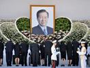 韩国前总统金大中葬礼 逾2万人参加