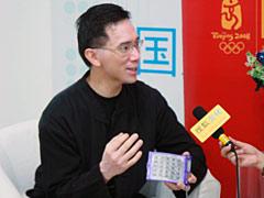 香港设计师叶智荣做客搜狐文化客厅