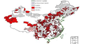四川马边等地生态环境退化