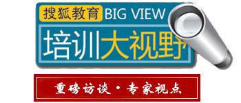 搜狐教育频道 中小学 课外辅导