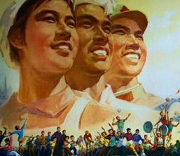 历届全运会,海报,新中国成立60周年