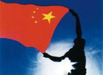 第八届全运会海报,历届全运会,海报,新中国成立60周年