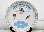 第七届全运会海报,历届全运会,海报,新中国成立60周年