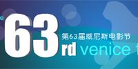 第十四届上海电视节
