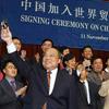 中国正式成为世贸组织成员