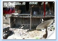 灾区安居志愿者公民行动