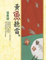 SEVVA餐厅 郭志怡和银龙虾摆饰合影