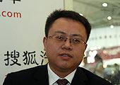 建国汽车副总裁 廖伟